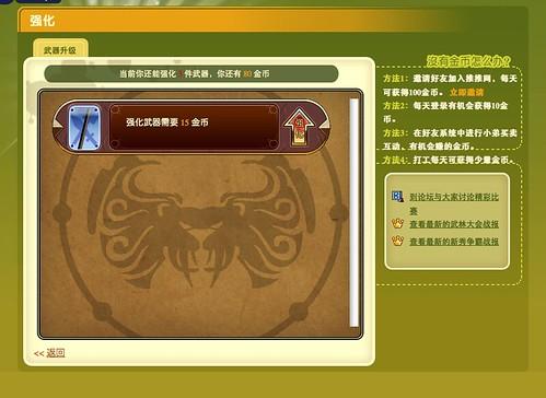 Tuto Brute chinoise 3926094642_20fde957ed