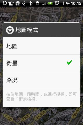 googlemap_mapmode