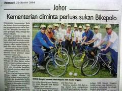 SURAT KHABAR PERDANA (RAKAN MUDA SIBER SMKBT) Tags: news malaysia polo johor surat berita utusan khabar smkbt