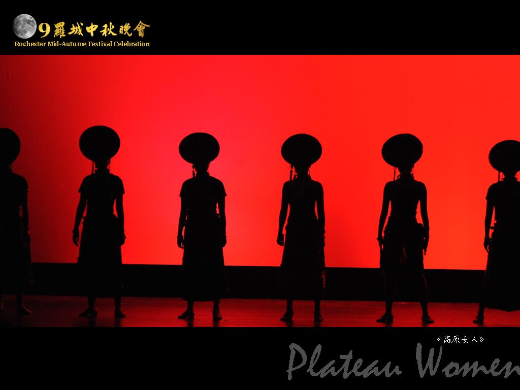 Plateau Women2