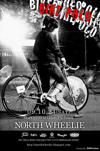 NORTH WHEELIE 09.10.24(SAT)