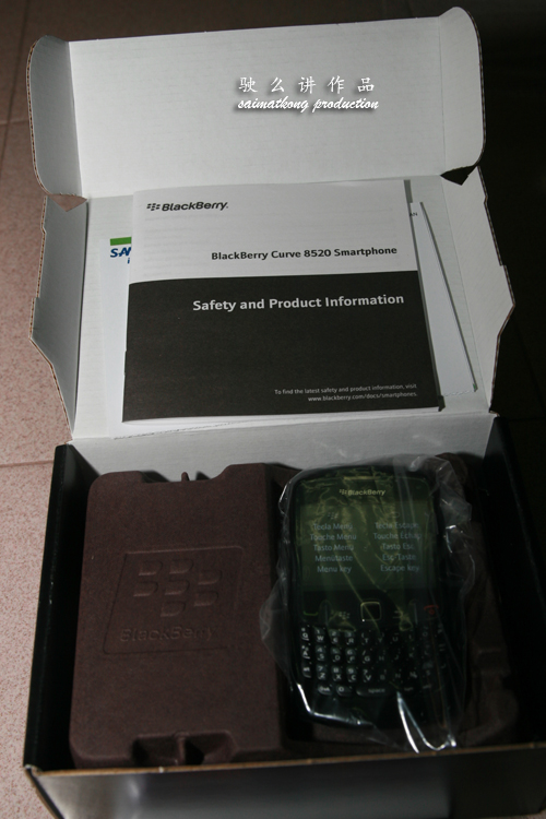 My New BlackBerry Curve 8520