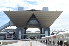 Tokyo Big Sight (Tokyo Views) Tags: city building japan architecture japanese tokyo asia view culture east nippon odaiba scape