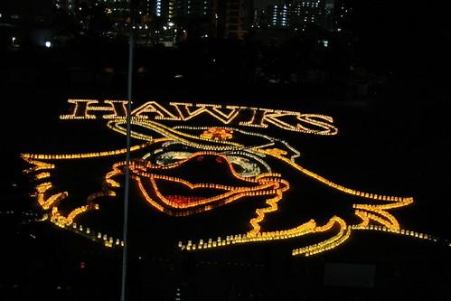 Softbank Hawks Lantern