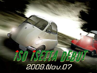 Iso Isetta Debu!!