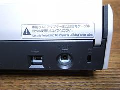 R0013763