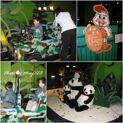 兒童樂園 (may910811) Tags: 兒童樂園