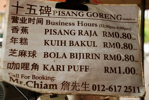 Price List & Contact