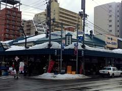 Nijyo Market #1 in Sapporo (Fuyuhiko) Tags: nijyo market 1 sapporo 二条マーケット 札幌 北海道 hokkaido