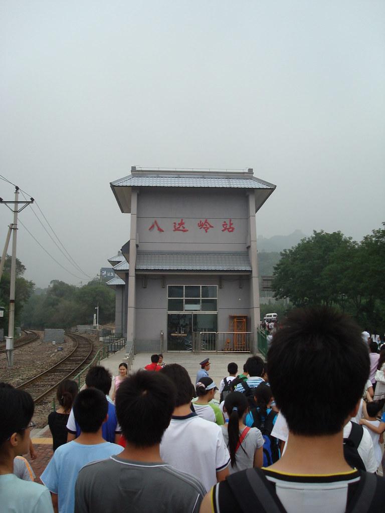 八達嶺車站