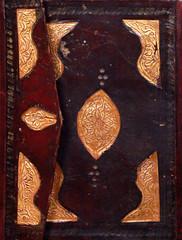 Koran, 1650 binding