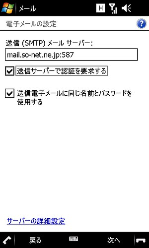 3811021260_180c50ce04.jpg