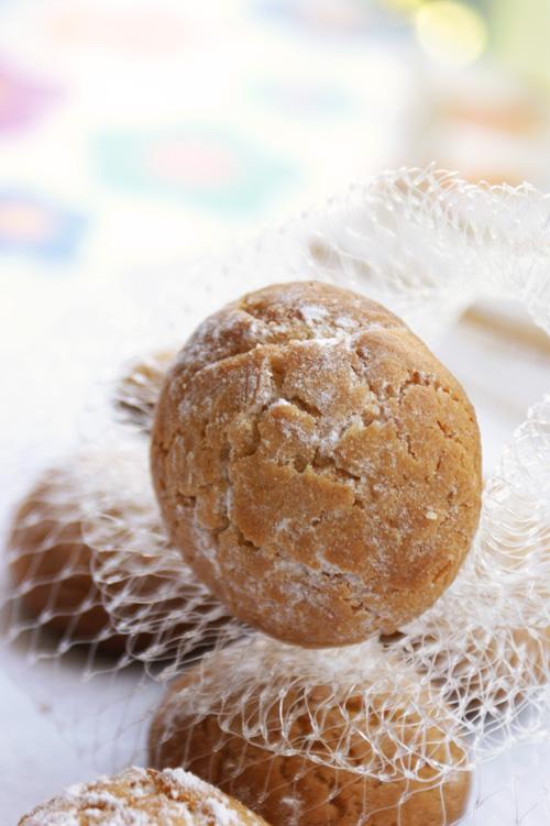 Pasta frolla cookies