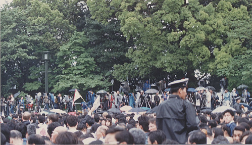 Tenno 1988 - Crowd Photographers
