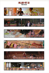 ticm-tainan_site-05