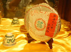 Cake and Cup (JING Tea) Tags: puerh puerhtea puer puertea puerhcake puercake