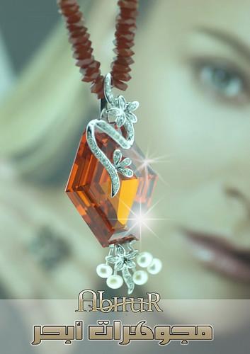 مجموعة مجوهرات _بالاحجار الكريمة والالماس 4108849520_07bf715acc