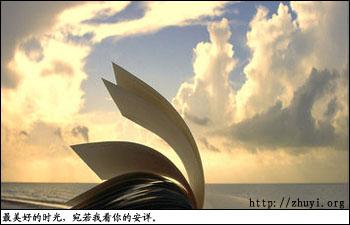人心齐,泰山移—读《国风 周南 螽斯》