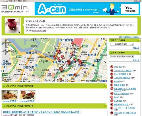 30min blog map