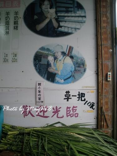 2009 12 20_32可達羊場.jpg