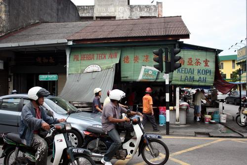 Kedai Kopi Lam Ah