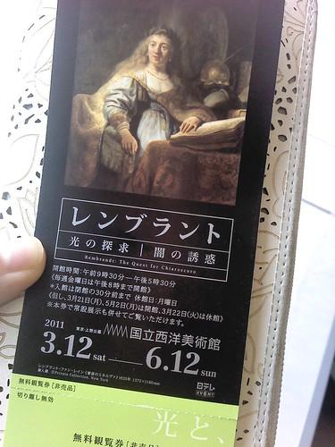 P2011_0609_122636