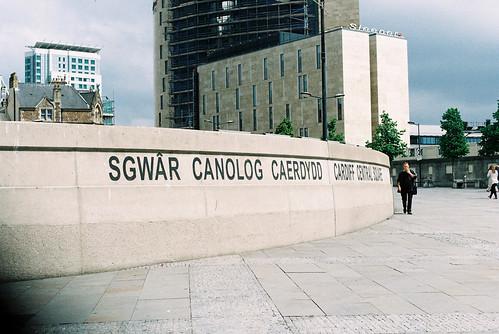 Sgwar Canolog Caerdydd