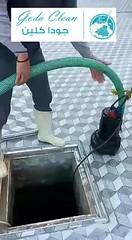 كشف تسربات المياه بمكة شركة جودا كلين 0552398100 افضل شركات كشف تسريب المياه بدون تكسير بالخبر بالدمام بالخرج بالقصيم بعسير بحائل بمكة بالمدينة المنورة بتبوك بجدة بالطائف. (tamerking1) Tags: كشف تسربات المياه بمكة شركة جودا كلين 0552398100 افضل شركات تسريب بدون تكسير بالخبر بالدمام بالخرج بالقصيم بعسير بحائل بالمدينة المنورة بتبوك بجدة بالطائف