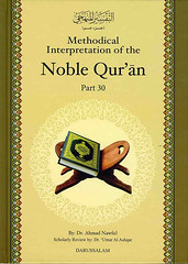 Methodical Interpretation of the Noble Qur'an