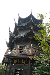 Tea House in Chengdu by Jessielein