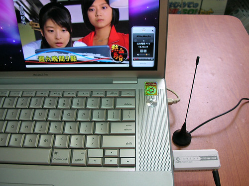 圓剛 Volar M TV Mac 電視棒 - 10