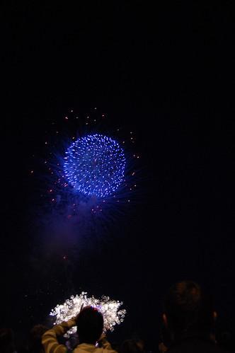 A big blue round firework explosion