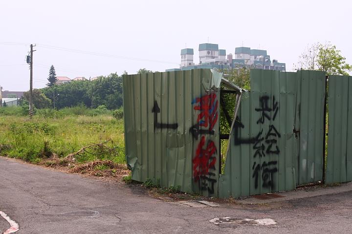 彩虹眷村(春安路56巷)0046