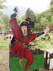 Ninja Yutaka