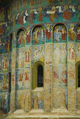 romania  bucovina (gabitul) Tags: romania bucovina sucevita moldovita putna marginea gabitul