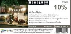 Absolute cafe, ถนนนราธิวาสราชนครินทร์ มอบส่วนลด 10%