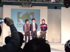 サイクルモード2009