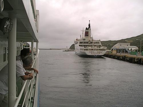 Ferry to Hahajima