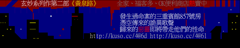 shuan-miao 02