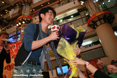 Nicholas Teo Fans