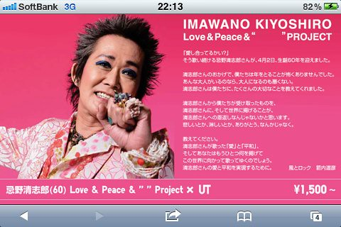 "Love&Peace&"" ""PROJECT"
