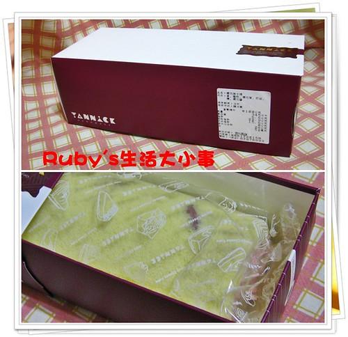 亞尼克日式櫻花捲蛋糕 (5)