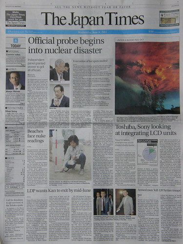 #8149 Official probe begins into nuclear disaster