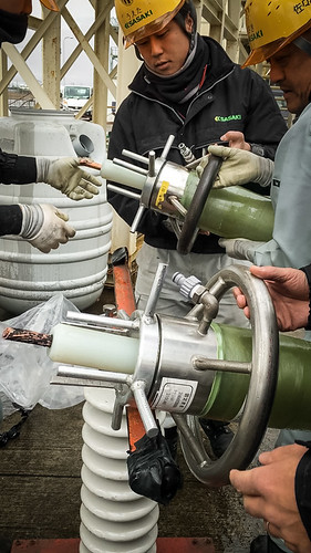 Japan Submarine Cable Inspection