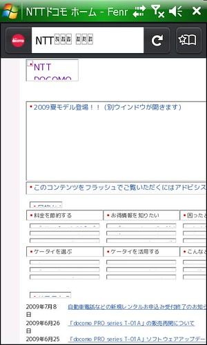 3703627351_b6a4213d2b.jpg