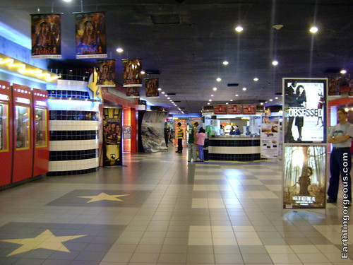 SM Fairview Cinema