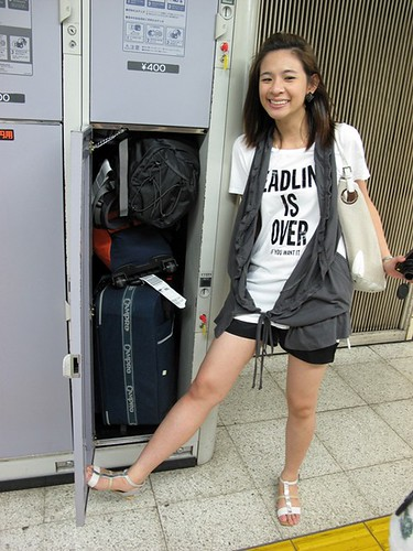 Japan in my shoes