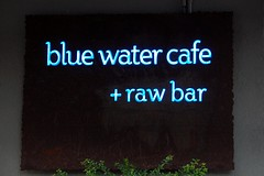 blue water cafe 002