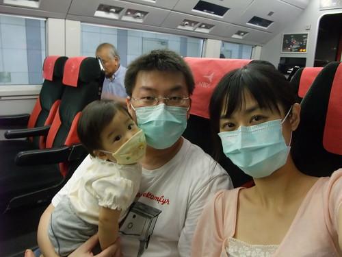 全家都戴口罩 @ Narita Express