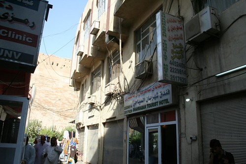 Shahraran Tourist Hotel Erbil Hawler Iraque